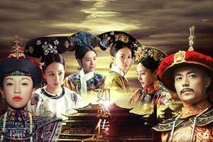 Top 10 phim được 'lùng' nhiều nhất xứ Trung: Như Ý Truyện đứng đầu, Diên Hi Công Lược bất ngờ 'out' khỏi danh sách