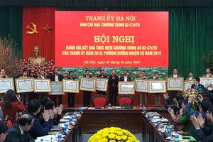 Hà Nội: Phấn đấu có thêm 30 xã đạt chuẩn nông thôn mới trong năm 2019