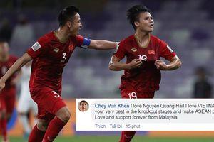 Asian Cup 2019: Khán giả thế giới nói gì sau khi Việt Nam thắng Yemen 2-0?
