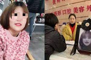 Nâng mũi, cô gái 19 tuổi tử vong vì dị ứng thuốc gây mê