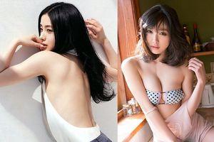 Nét cuốn hút khó cưỡng của 'biểu tượng sắc đẹp' xứ Phù Tang