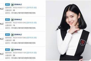 Girlgroup tiếp theo của JYP đã có tên chính thức, lộ diện ba thành viên đầu tiên chắc suất debut