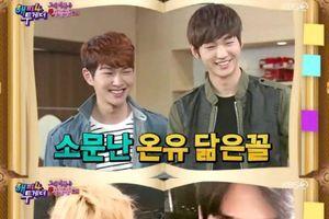 Kim Hyun Joong tổ chức buổi hòa nhạc - Lee Won Geun chia sẻ tình bạn của mình với Jin (BTS)