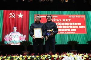 Nhà báo Lê Văn Vỵ đồng giải C ca khúc về biên giới, biển đảo và Bộ đội Biên phòng