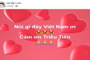 Dân mạng vỡ òa vì ĐT Việt Nam lách khe hẹp vào 1/8 Asian Cup