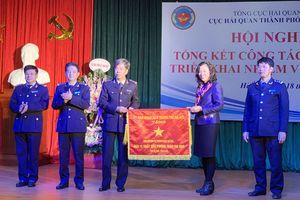 Cục Hải quan Hà Nội: Điểm sáng về cải cách hành chính