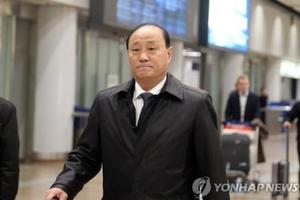 Quan chức cấp cao Triều Tiên phụ trách các vấn đề về Nga đến Bắc Kinh
