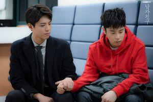 Park Bo Gum và P.O (Block B) trở nên thân thiết như anh em sau 'Encounter'