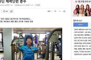 Báo Hàn Quốc ca ngợi tinh thần tập luyện của tuyển Việt Nam