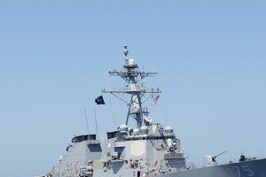 Tàu chiến Mỹ tiến vào Biển Đen, Nga điều tàu bám riết sát sao