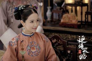 'Hạo Lan truyện': Dàn diễn viên của 'Diên Hi Công Lược' đã có những thay đổi bất ngờ nào?
