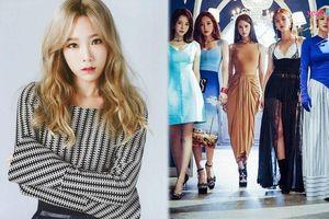 Nếu Taeyeon ra đi, SNSD sẽ ra sao khi chỉ còn đúng 4 thành viên vẫn còn trụ lại?