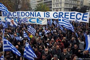Hy Lạp: Gần 100 ngàn người biểu tình bạo lực phản đối hiệp định đổi tên của Macedonia