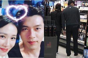 Hyun Bin và Son Ye Jin phủ nhận hẹn hò dù lộ ảnh mua sắm cùng nhau