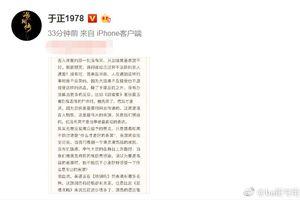 Sau 'Tam kim ảnh hậu' đến lượt diễn xuất của Trương Mạn Ngọc được Vu Chính đem ra để so sánh với Ngô Cẩn Ngôn