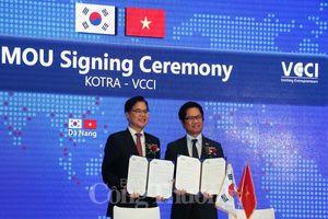 Đà Nẵng: KOTRA khai trương văn phòng đại diện thứ 3 tại Việt Nam