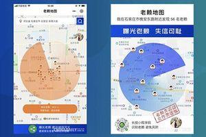 Ứng dụng dò tìm 'con nợ' của Trung Quốc