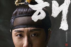 'Haechi': Poster nhân vật của Jung Il Woo - Go Ara và Kwon Yul, đây sẽ là bản 'Huyền thoại Iljimae' 2019