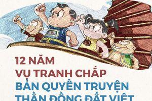 Mở lại phiên tòa xử vụ tranh chấp tác quyền 'Thần đồng đất Việt'