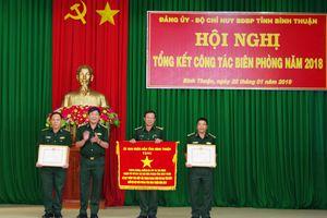 BĐBP Bình Thuận triển khai nhiệm vụ công tác Biên phòng năm 2019