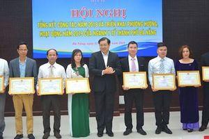 Khen thưởng đội ngũ y sĩ, bác sĩ cấp cứu nạn nhân vụ lật xe ở đèo Hải Vân