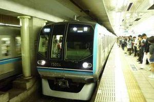 Nhật Bản: Tặng suất ăn miễn phí hành khách đi tàu điện ngầm giờ thấp điểm