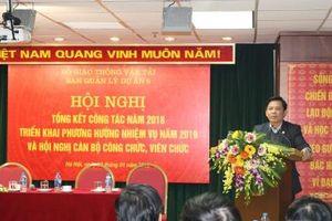 Bộ trưởng Nguyễn Văn Thể: Lựa chọn tư vấn, nhà thầu phải nghiêm từ đầu