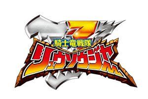 'Kishiryu Sentai Ryusoulger' sẽ live stream công bố dàn cast