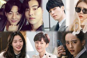 Kim Go Eun gửi đồ ăn cho Yoo In Na - Lee Dong Wook, Nam Joo Hyuk cỗ vũ Ji Soo, Go Ara ủng hộ Yum Jung Ah