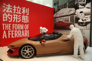 Triển lãm hơn 100 xe ô tô nhãn hiệu Ferrari nổi tiếng thế giới tại Macau