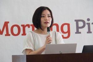 Startup AI Nhật - Việt Cinnamon được rót 15 triệu USD