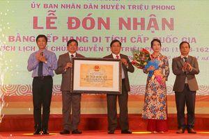 Dinh chúa Nguyễn tại Quảng Trị được xếp hạng di tích lịch sử Quốc gia