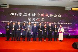 Nữ doanh nhân Ninh Thị Ty: Mãi tinh thần khởi nghiệp và cống hiến