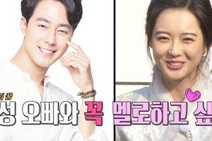 Bỏ Jung Il Woo, Go Ara bày tỏ tình cảm và muốn đóng 'melodrama' nồng cháy cùng Jo In Sung
