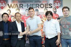Thủ môn Đặng Văn Lâm sang Thái Lan hội quân cùng Muangthong United