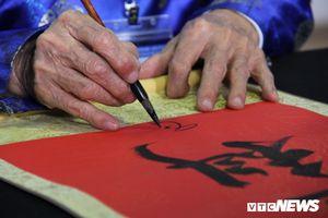 Tục xin chữ, cho chữ của người Việt dịp đầu Xuân có ý nghĩa gì?