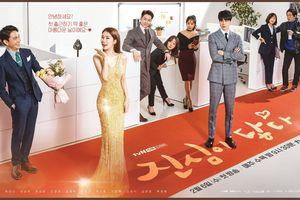 'Touch Your Heart' của cặp đôi Lee Dong Wook và Yoo In Na đạt rating vững chắc ngay tập đầu tiên lên sóng