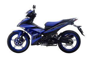 XE HOT QUA ẢNH (8/2): Bảng giá xe Yamaha tháng 2, 6 kiểu cửa ô tô siêu ngầu