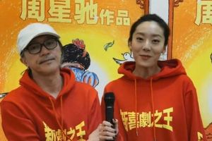Tại sao Châu Tinh Trì lựa chọn nữ diễn viên vô danh cho 'Tân vua hài kịch'?