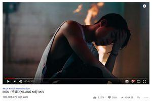 Tin vui đầu năm cho fan iKON: Xuất hiện ca khúc thứ 2 của nhóm cán mốc trăm triệu views