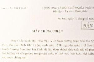 'Dưới Cầu Giang Tô' truyện thơ lục bát chống phát xít