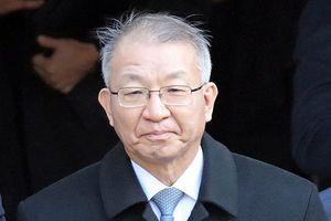 Cựu Chánh án Tòa án Tối cao Hàn Quốc bị truy tố
