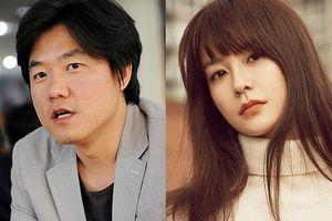 Showbiz 12/2: Cảnh sát bắt kẻ tung tin sao nữ Hàn Quốc ngoại tình