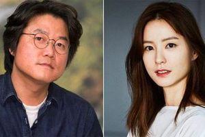 Rúng động showbiz Hàn Quốc: Tung tin đồn nghệ sĩ ngoại tình, 9 người đối mặt án tù