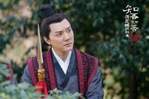 Khán giả phẫn nộ khi 'Minh Lan truyện' bị đài Hồ Nam lợi dụng, bị cắt phân cảnh cuối đưa phim khác chèn vào đẩy rating cho phim mới