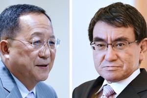 Được và mất của Nhật Bản trong đàm phán Mỹ - Triều