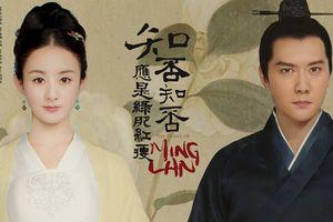 Triệu Lệ Dĩnh xúc động viết bài chia tay Minh Lan: 'Cô ấy chính là người thầy tốt, người bạn hiền của tôi'