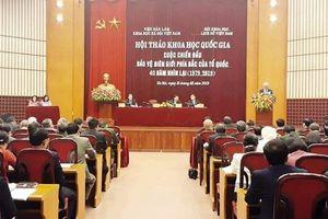 Hội thảo cấp quốc gia về Cuộc chiến bảo vệ biên giới phía Bắc