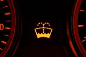 5 loại đèn báo ít thông dụng nhưng lái xe ô tô phải biết