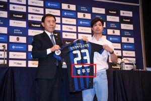 Công Phượng khoác áo có tên 'Công chúa giá đỗ' khi thi đấu cho đội bóng xứ Hàn